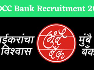 mdcc bank recruitment