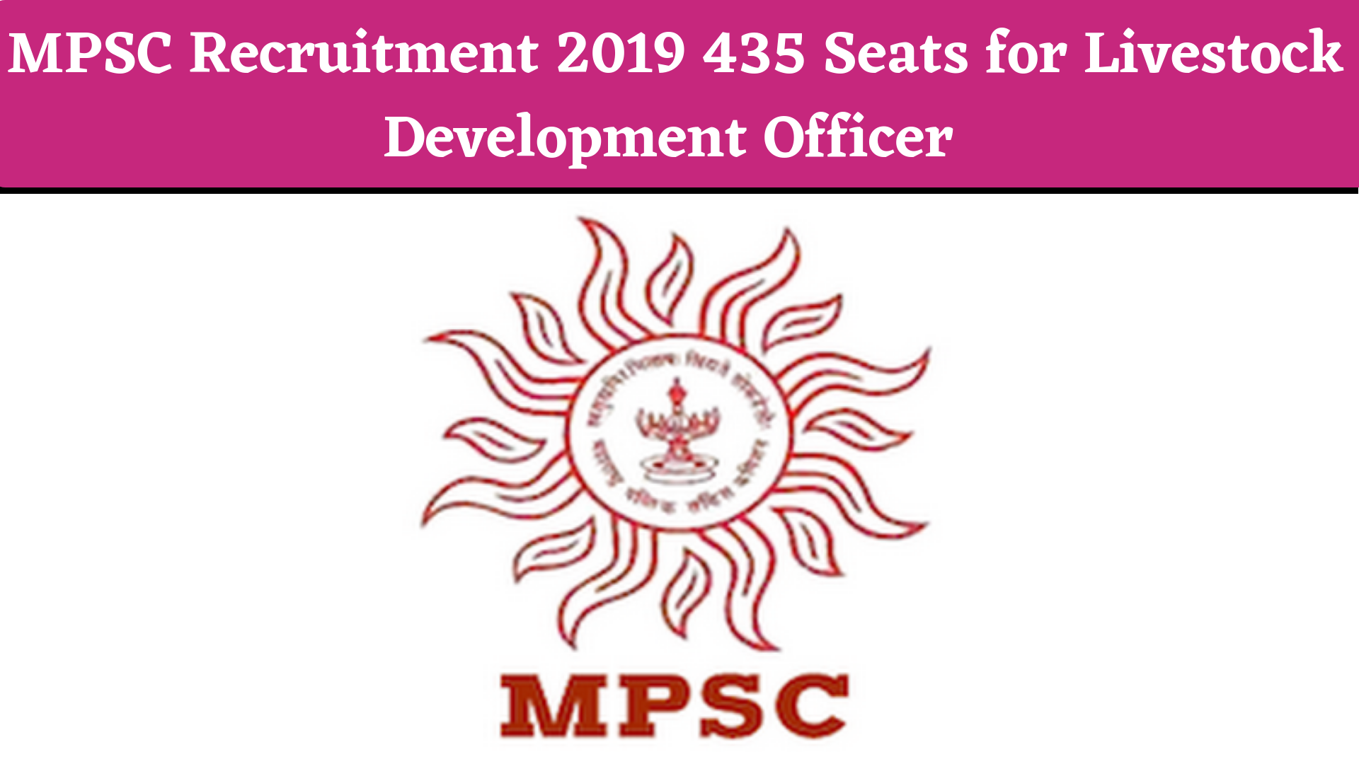 MPSC Recruitment 2019