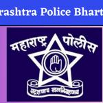 Police Bharti 2019