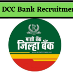 Akola DCC Bank Recruitment 2019, Apply online for 75 Clerk ...