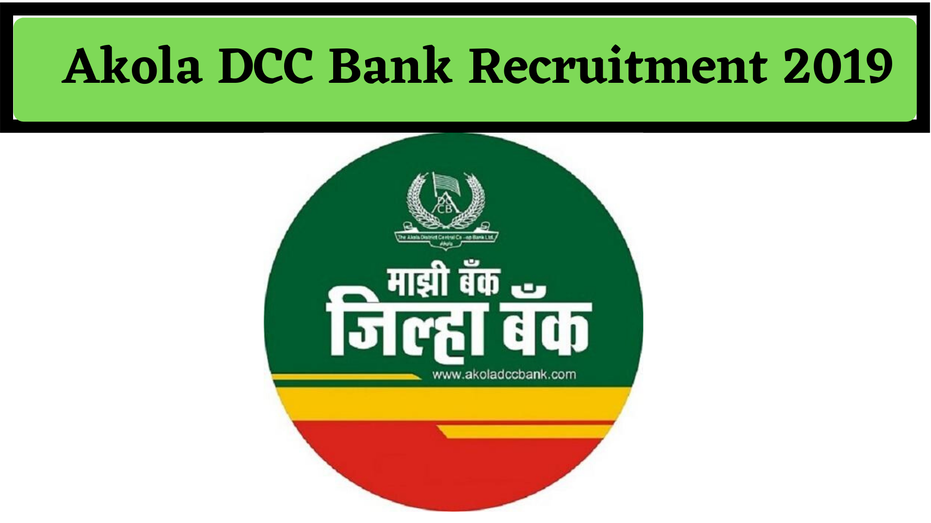 Akola DCC Bank Recruitment 2019, Apply online for 75 Clerk ...