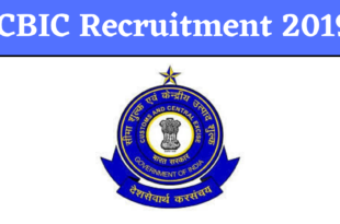 CBIC Recruitment 2019