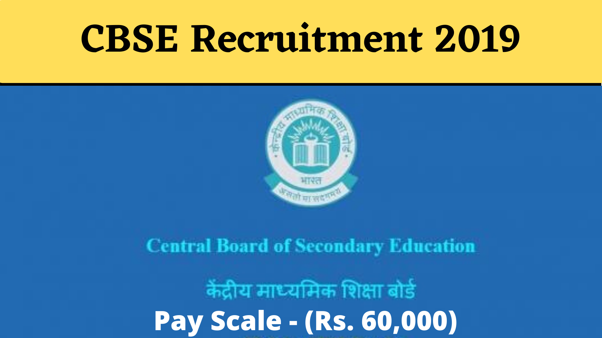 CBSE Recruitment 2019