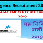 mahagenco recruitment 2019 for engineers mahagenco recruitment 2019 for electrical engineers mahagenco recruitment 2019 technician mahagenco recruitment 2019 for civil engineers mahagenco recruitment 2019 for mechanical engineer mahagenco upcoming recruitment 2019 mahagenco ae recruitment 2019 mahagenco result 2019