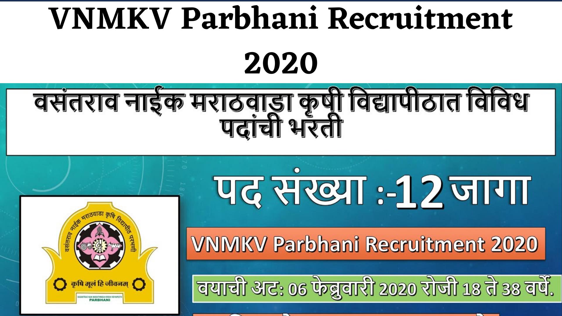 VNMKV Parbhani Recruitment 2020