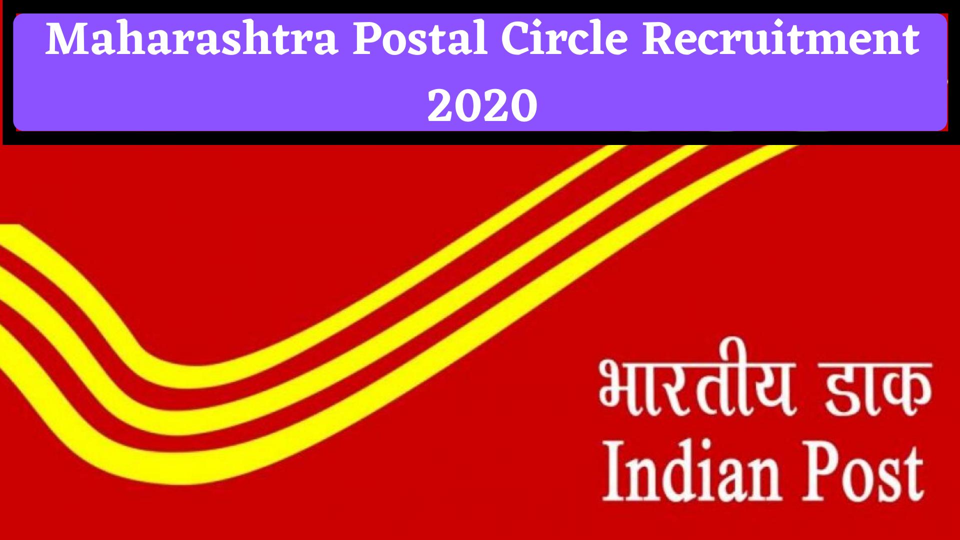 Indian Post Recruitment 2020 Apply Online Motor Vehicle Mechanic, Welder & Posts Jobs