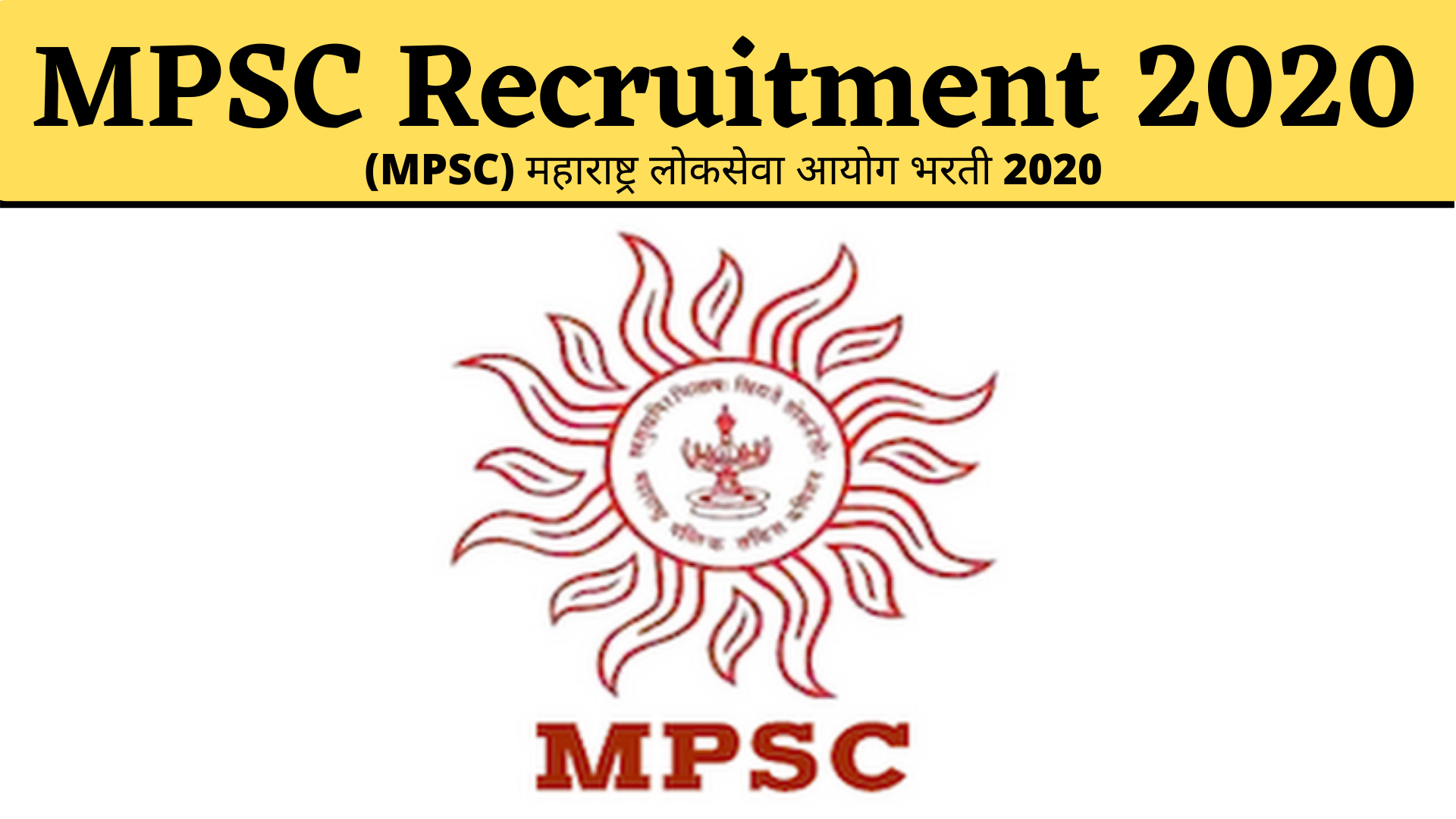 Maha MPSC Recruitment 2020