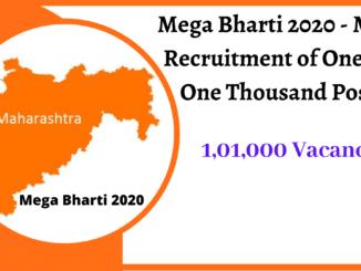Mega Bharti 2020
