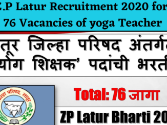 Z.P Latur Recruitment 2020