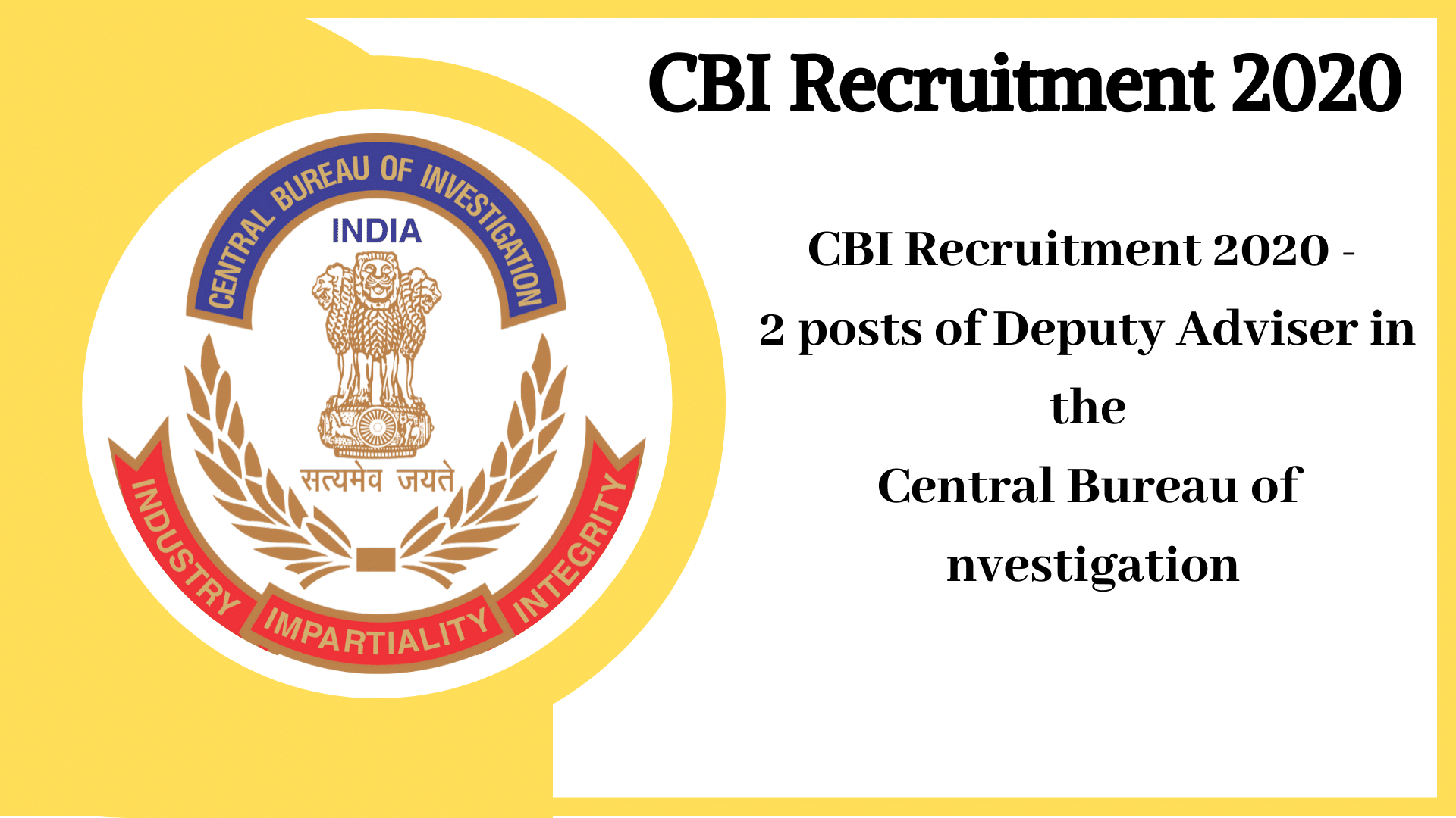 CBI Recruitment 2020