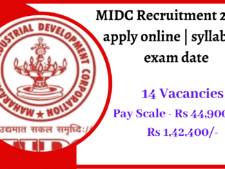 MIDC Recruitment 2020