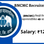 BNCMC Recruitment 2020
