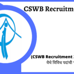 CSWB Recruitment 2020