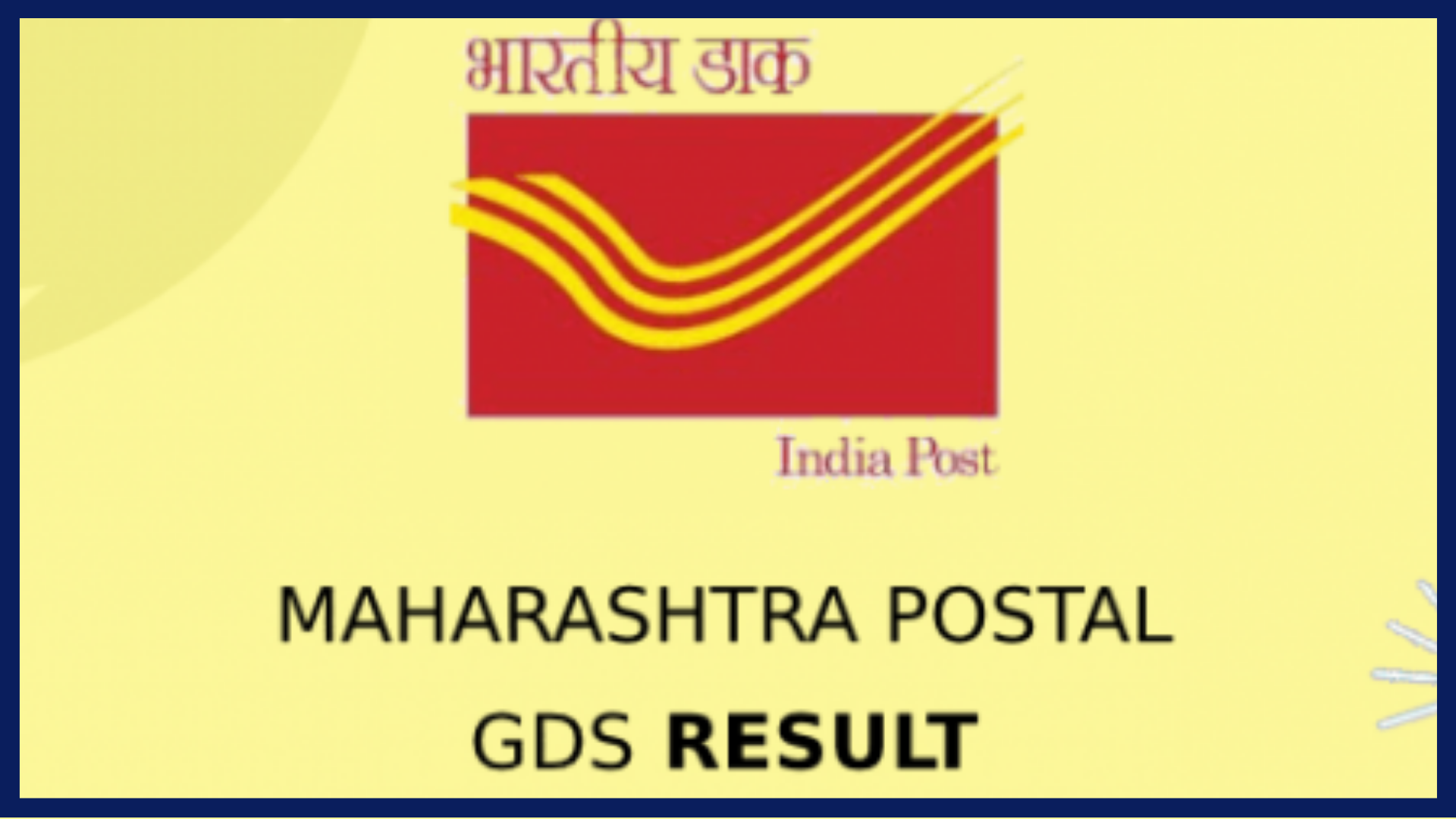 Maharashtra GDS Result 2020