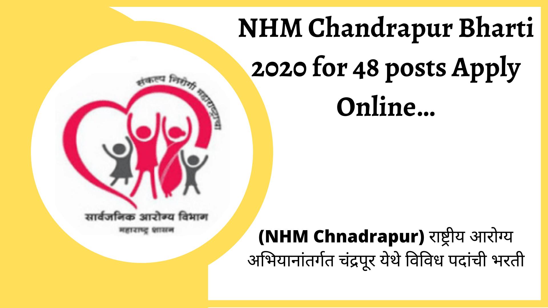 NHM Chnadrapur Bharti 2020
