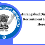 Aurangabad District Court Recruitment 2020 Apply Here