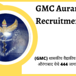 GMC Aurangabad Recruitment 2020