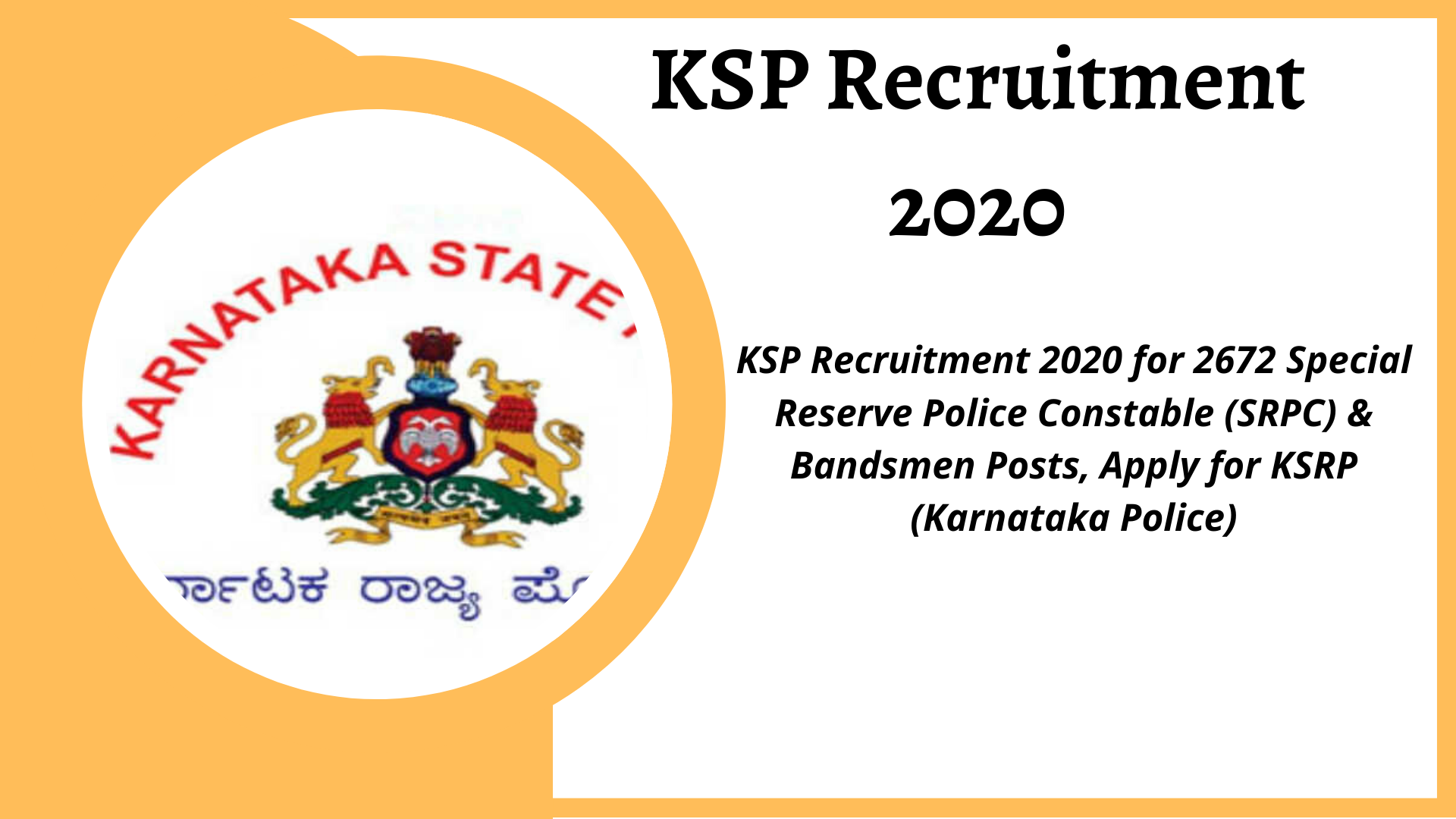 KSP Recruitment 2020 for 2672 Special Reserve Police Constable (SRPC) & Bandsmen Posts