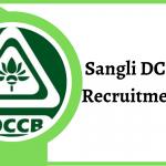 Sangli DCC Bank Recruitment 2020