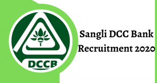 Sangli DCC Bank Recruitment 2020