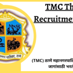 TMC Thane Recruitment 2020