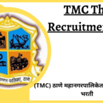 TMC Thane Recruitment 2020 for 495 posts