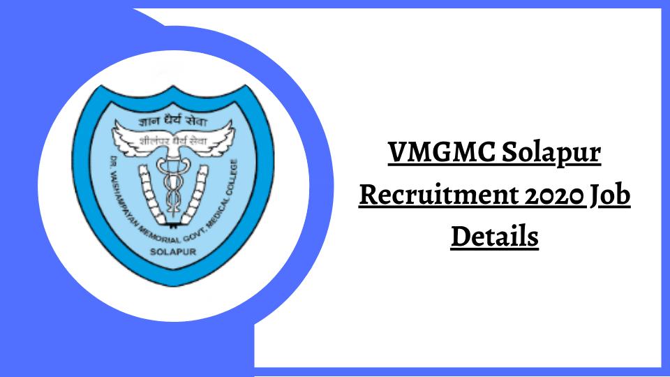 VMGMC Solapur Recruitment 2020