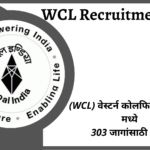 WCL Recruitment 2020