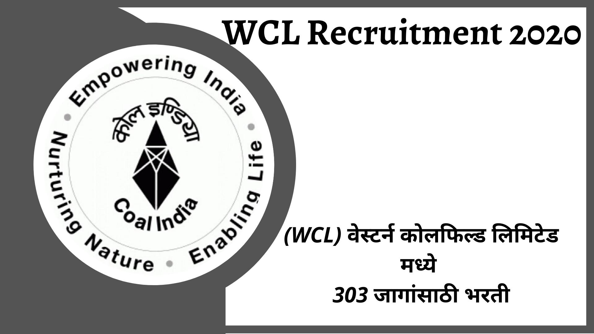 WCL Recruitment 2020
