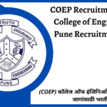 COEP Recruitment 2020 - College of Engineering, Pune Recruitment 2020