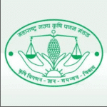 Krushi Utpanna Bazar Samiti Sangli Recruitment 2020