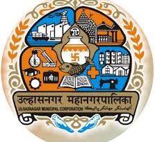 UMC Bharti 2020 | Ulhasnagar Mahanagarpalika Bharti 2020