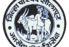 ZP Solapur Bharti 2020 - ZP Solapur Recruitment 2020