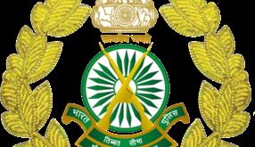 ITBP Recruitment 2020 - Indo-Tibetan Border Police Recruitment 2020