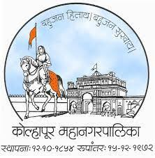 KMC Kolhapur Recruitment 2020Kolhapur Municipal Corporation (KMC). KMC Kolhapur Recruitment 2020 (Kolhapur Mahanagarpalika Bharti 2020