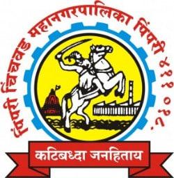 PCMC recruitment 2020 Pimpri Chinchwad Mahanagarpalika (PCMC) Recruitment 2020