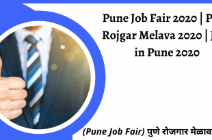 Pune Job Fair 2020
