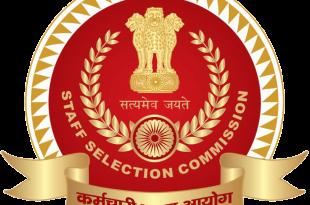 SSC Constable Recruitment 2020