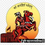 PMC Recruitment 2020: Pune Mahanagarpalika Bharti 2020 for 172 + 25 Vacancies Apply Now
