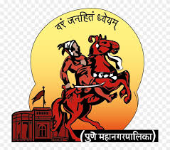 PMC Recruitment 2020: Pune Mahanagarpalika Bharti 2020 for 172 + 25 Vacancies Apply Now
